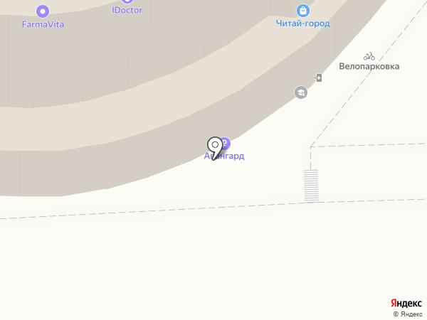 Читай-Город на карте Кирова