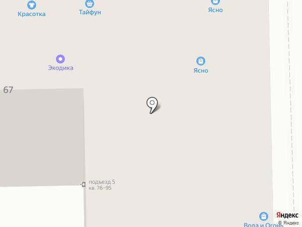Кронос на карте Кирова