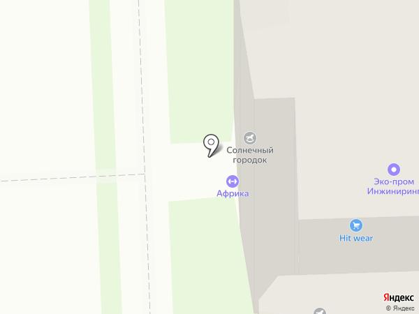 Солнечный городок на карте Кирова