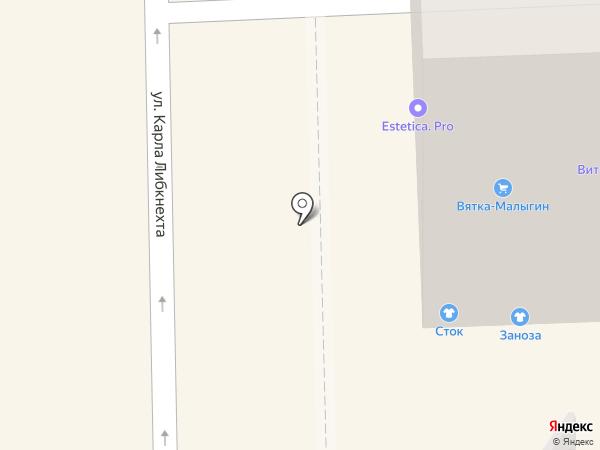 Matveeva Lash Hall на карте Кирова