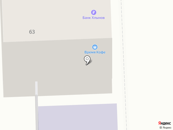Время кофе на карте Кирова