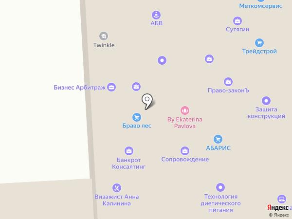 Аркона на карте Кирова