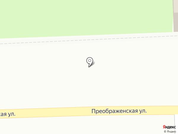 Салон цветов на карте Кирова