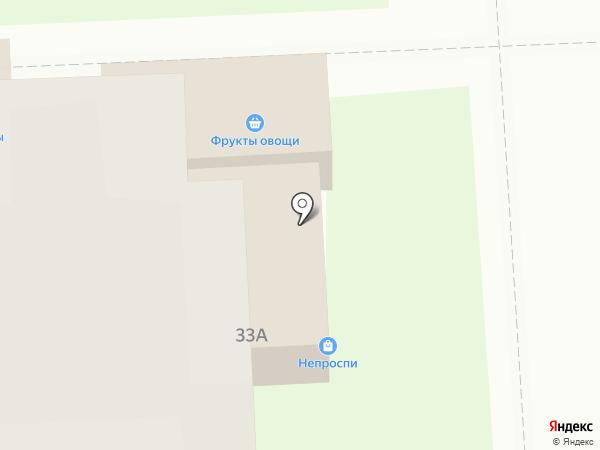 Магазин мясных и молочных продуктов на карте Кирова