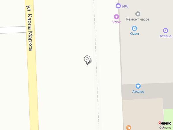 Терамо на карте Кирова