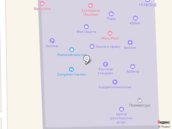 Актив на карте Кирова