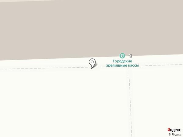 Городские зрелищные кассы на карте Кирова