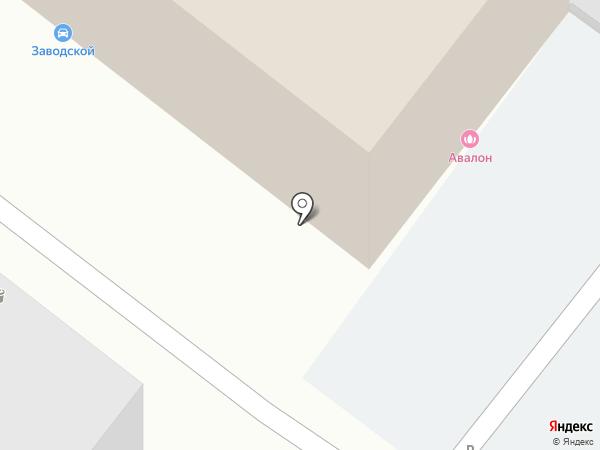 Авалон на карте Кирова