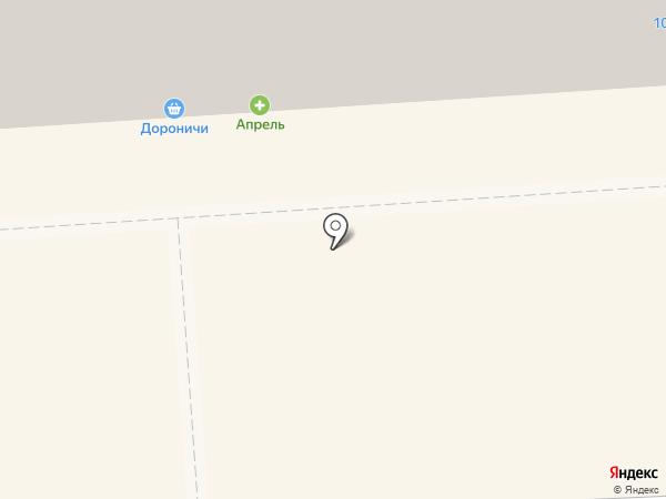 Продуктовая лавка на карте Кирова