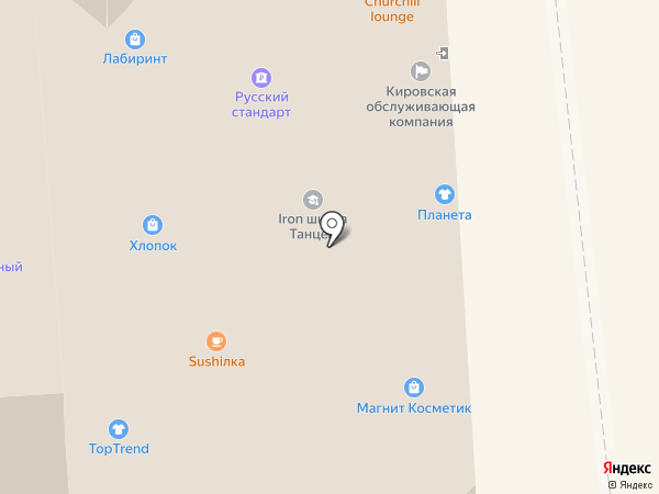 Центр Сумок на карте Кирова