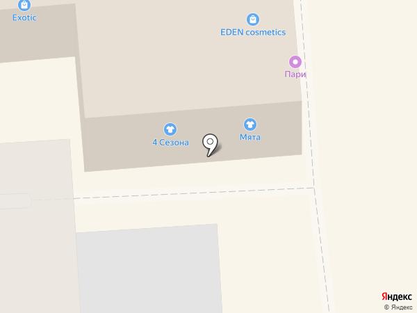 Ева на карте Кирова