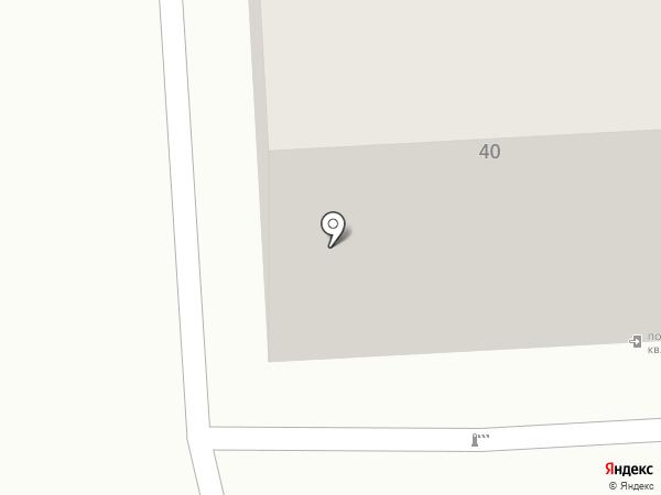 Дамские штучки на карте Кирова