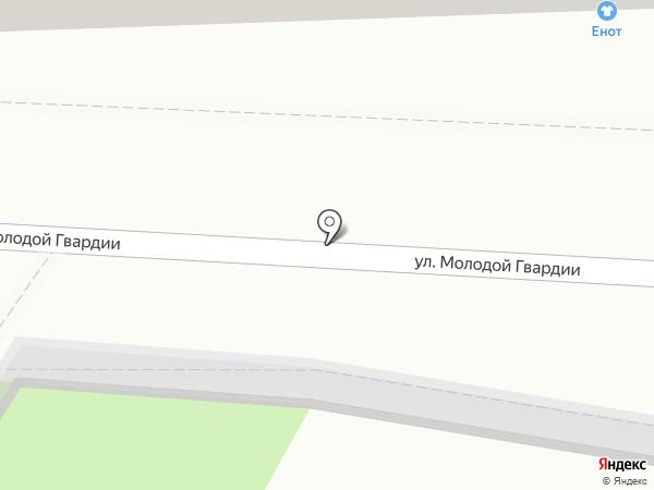 Неврологическое реабилитационное отделение на карте Кирова