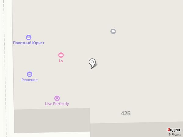 CaramelSpa на карте Кирова