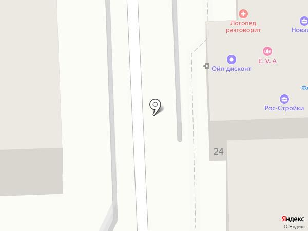 Landysh на карте Кирова