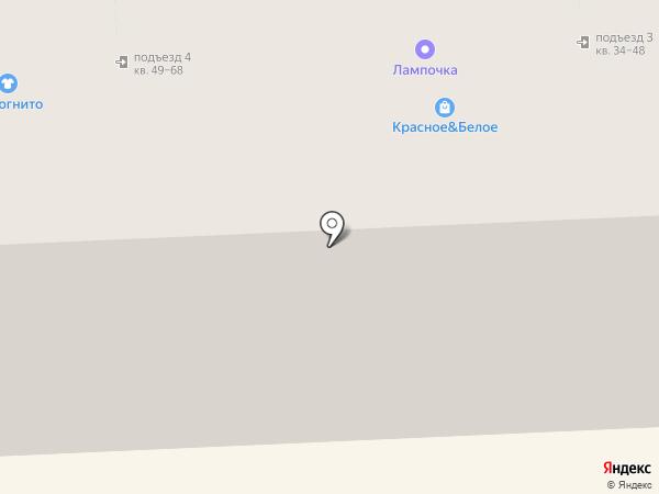 Бигуди на карте Кирова