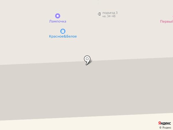 О! Обувь на карте Кирова