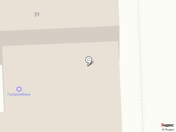 Cuprum на карте Кирова