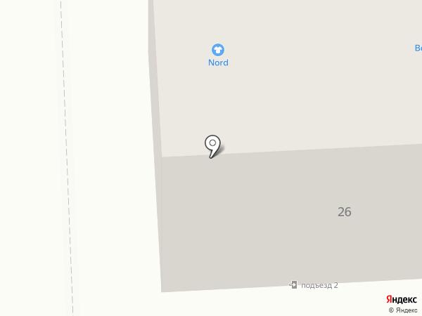 Аптечество на карте Кирова