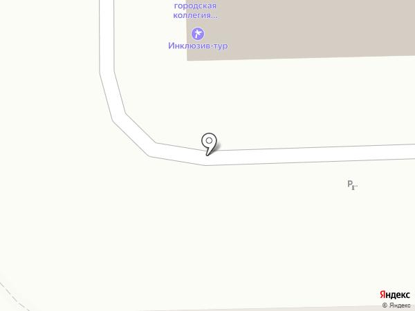 Адвокатский кабинет Утьева С.В. на карте Кирова