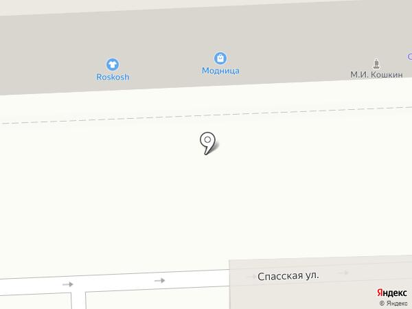 Африка на карте Кирова