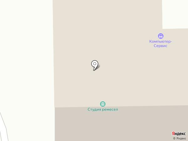 Пранава на карте Кирова