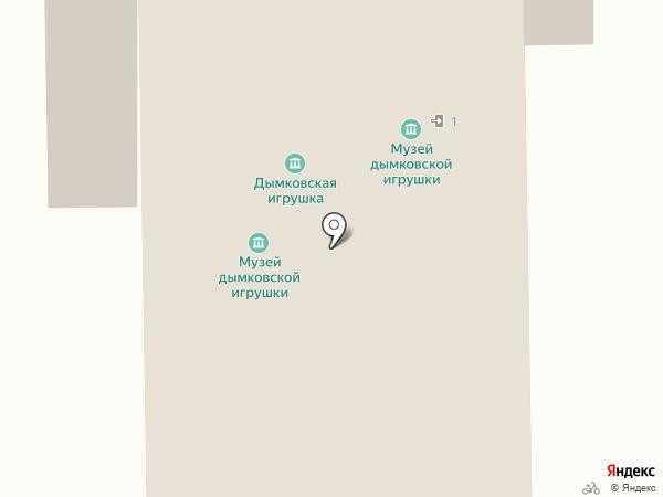 Нотариус Повышева И.Г. на карте Кирова