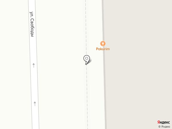 Покурим на карте Кирова