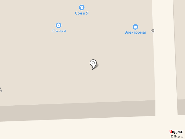 Горшочек, вари! на карте Кирова