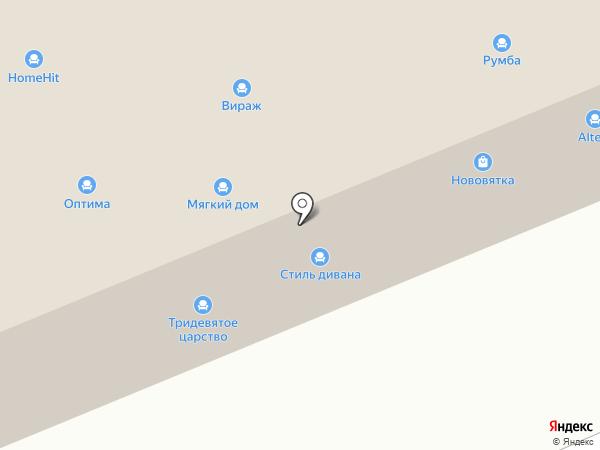 Аяччо на карте Кирова