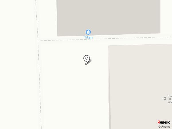 Я самая красивая на карте Кирова
