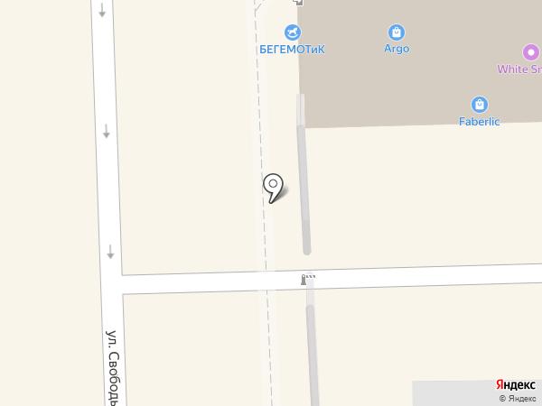 Aks Store на карте Кирова