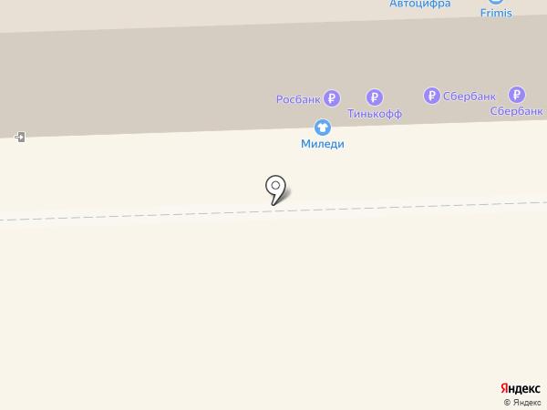 Пекоф на карте Кирова