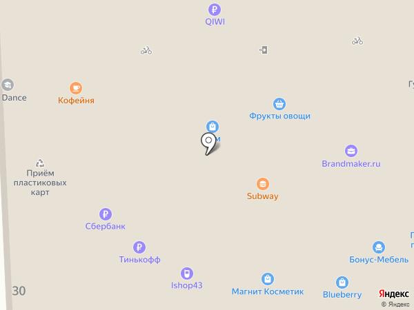 Банкомат, Россельхозбанк на карте Кирова