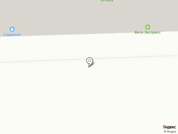 Пятеркин на карте Кирова