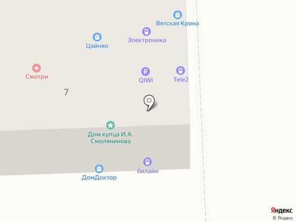 Народная касса, НО на карте Кирова