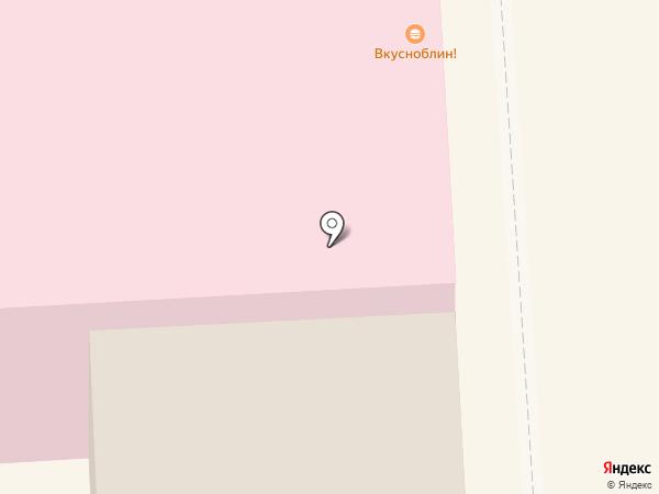 Большая столовая на карте Кирова