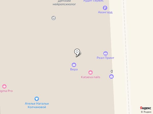 Модная комната на карте Кирова