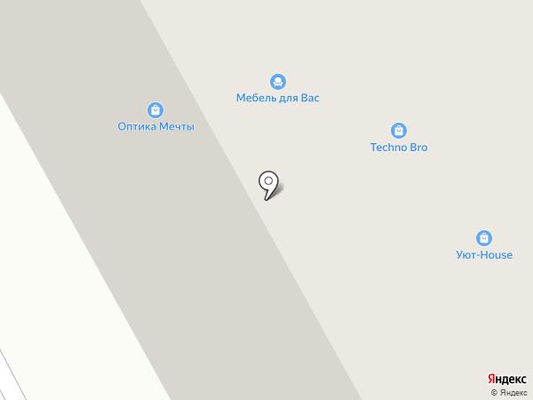 Управляющая компания Радуга на карте Кирова