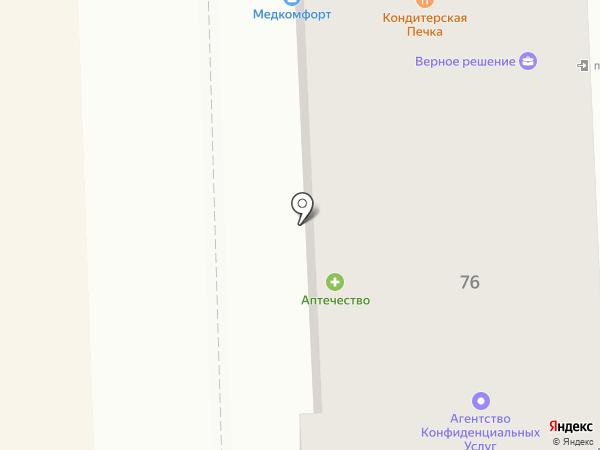 Дисконт-центр женской одежды на карте Кирова