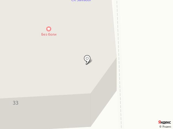 Вятский Хутор на карте Кирова