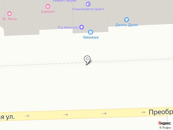 Анэкс на карте Кирова
