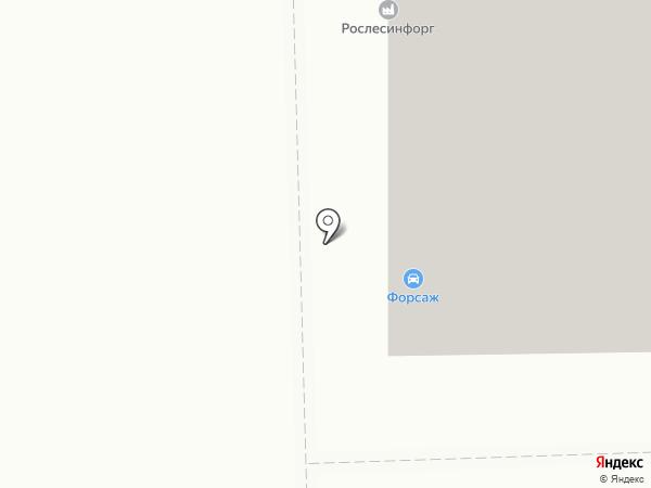 ВятАгроХим на карте Кирова