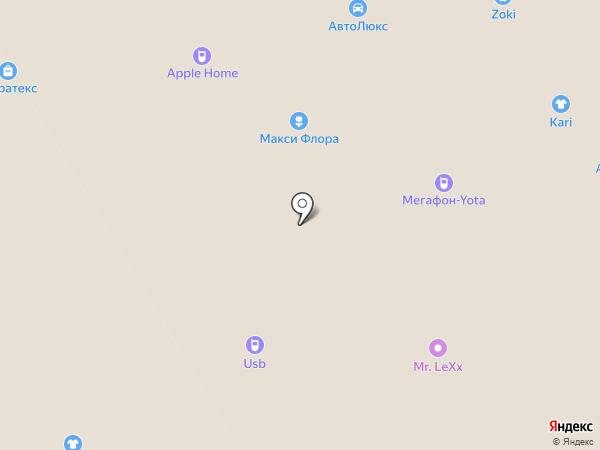 Секундочку на карте Кирова