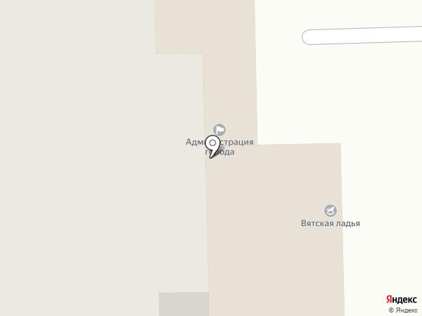 Центр местной активности на карте Кирова