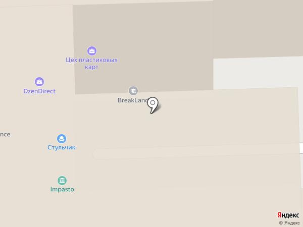 Клевер-Лан на карте Кирова