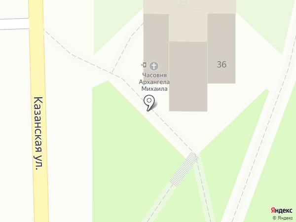 Часовня Михаила Архангела на карте Кирова