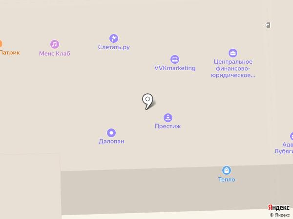 Тепло на карте Кирова