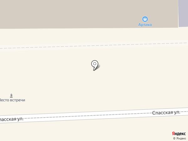 Артико на карте Кирова