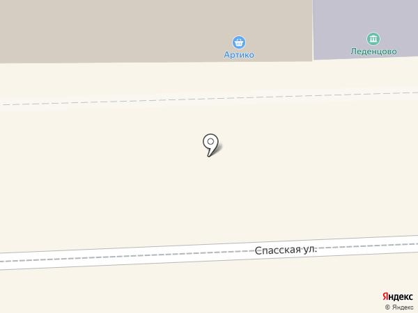 Музейно-выставочный центр на карте Кирова